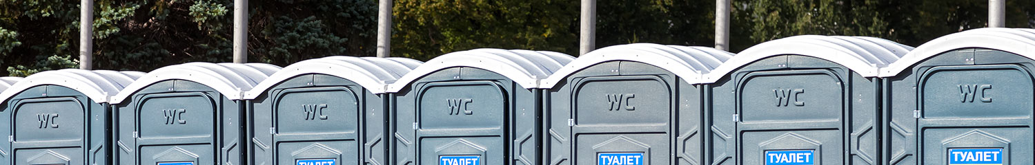 KS Group Katalog - Toilettenwagen